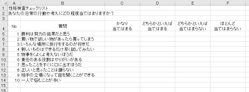 f:id:waenavi:20200115142800j:plain
