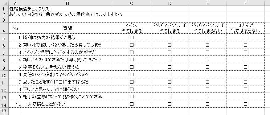 f:id:waenavi:20200115143542j:plain