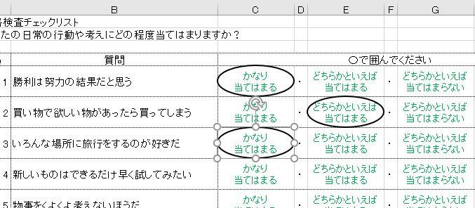 f:id:waenavi:20200115144154j:plain