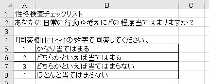 f:id:waenavi:20200115145639j:plain