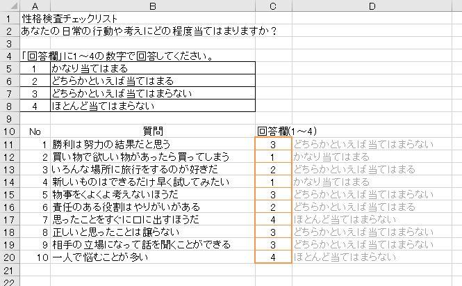 f:id:waenavi:20200115145711j:plain