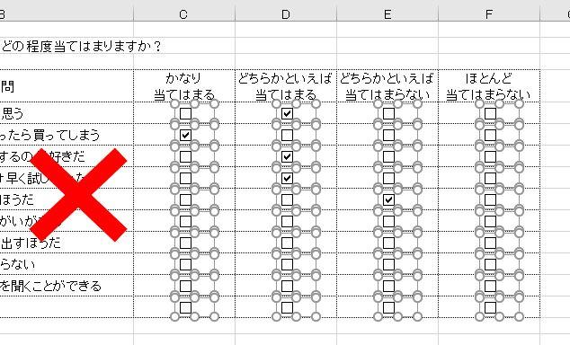 f:id:waenavi:20200116073910j:plain