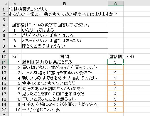 f:id:waenavi:20200116075641j:plain