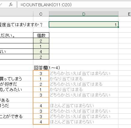 f:id:waenavi:20200116080459j:plain