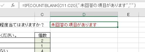 f:id:waenavi:20200116080541j:plain