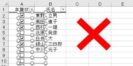 f:id:waenavi:20200117080849j:plain