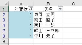 f:id:waenavi:20200117081104j:plain