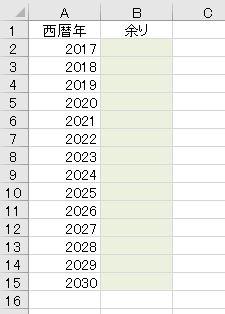 f:id:waenavi:20200117141032j:plain