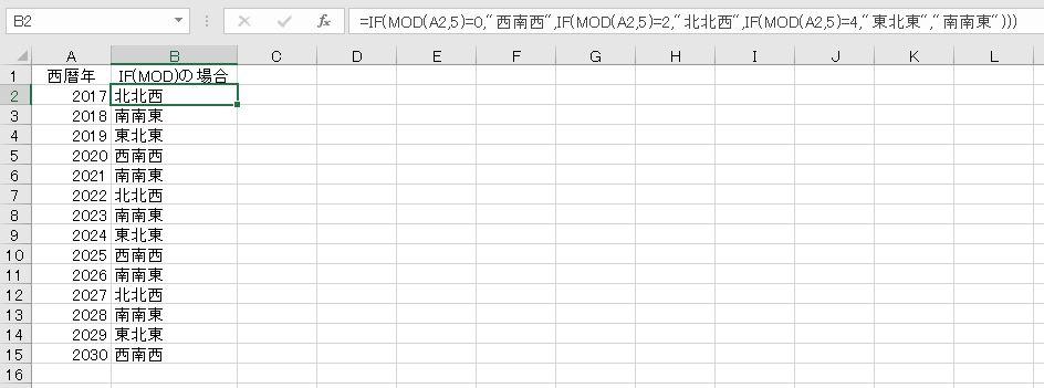 f:id:waenavi:20200117195347j:plain