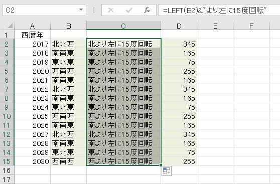 f:id:waenavi:20200117221408j:plain