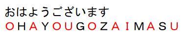 f:id:waenavi:20200124135048j:plain