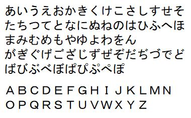 f:id:waenavi:20200124135252j:plain