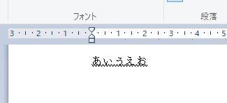 f:id:waenavi:20200125183822j:plain