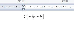 f:id:waenavi:20200125191302j:plain
