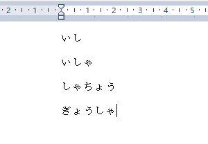 f:id:waenavi:20200125192432j:plain