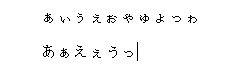 f:id:waenavi:20200126111317j:plain