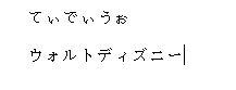 f:id:waenavi:20200126111402j:plain