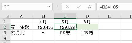f:id:waenavi:20200126180416j:plain