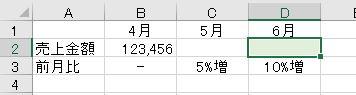 f:id:waenavi:20200126180446j:plain