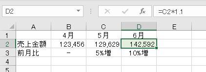 f:id:waenavi:20200126180615j:plain