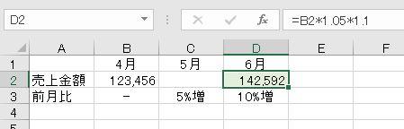 f:id:waenavi:20200126180701j:plain