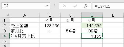 f:id:waenavi:20200126180942j:plain