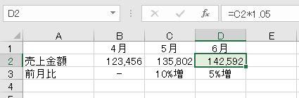 f:id:waenavi:20200126182036j:plain
