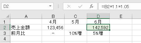 f:id:waenavi:20200126182115j:plain