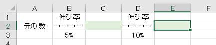 f:id:waenavi:20200126183218j:plain