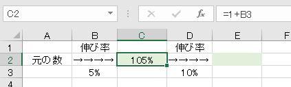 f:id:waenavi:20200126184148j:plain