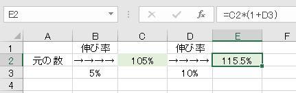 f:id:waenavi:20200126184302j:plain