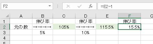 f:id:waenavi:20200126184356j:plain