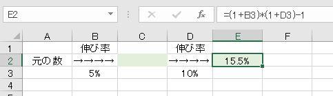 f:id:waenavi:20200126184504j:plain