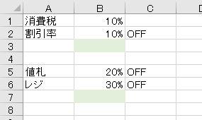 f:id:waenavi:20200126192609j:plain