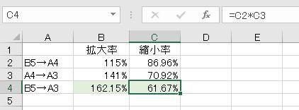 f:id:waenavi:20200128084300j:plain