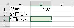 f:id:waenavi:20200128084424j:plain