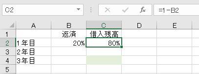 f:id:waenavi:20200128091655j:plain