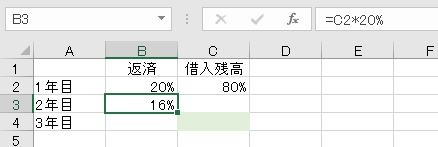 f:id:waenavi:20200128091745j:plain