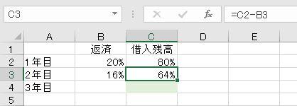 f:id:waenavi:20200128091822j:plain