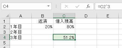 f:id:waenavi:20200128092102j:plain