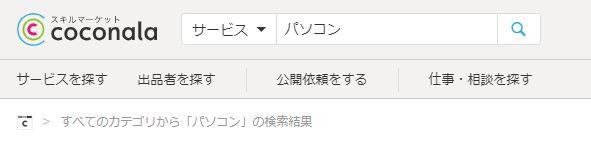 f:id:waenavi:20200130165341j:plain