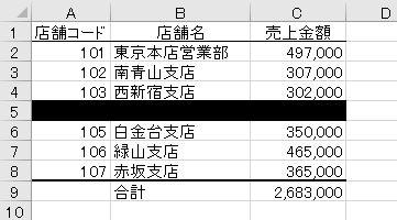 f:id:waenavi:20200204151003j:plain
