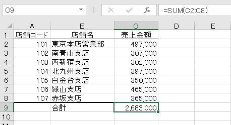 f:id:waenavi:20200204151200j:plain
