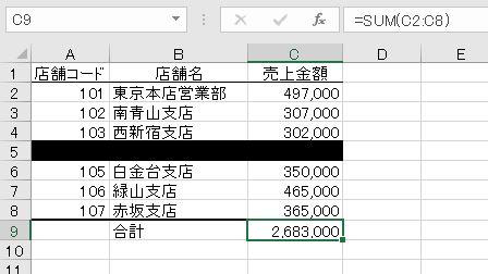f:id:waenavi:20200204151328j:plain