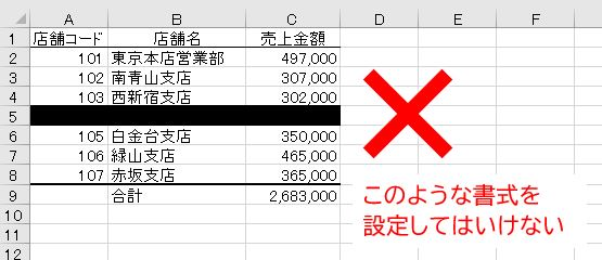 f:id:waenavi:20200204151556j:plain