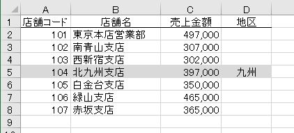 f:id:waenavi:20200204152247j:plain