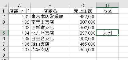 f:id:waenavi:20200204152408j:plain