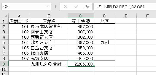 f:id:waenavi:20200204152437j:plain