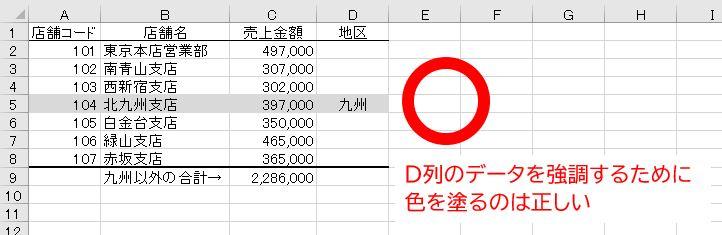 f:id:waenavi:20200204152500j:plain
