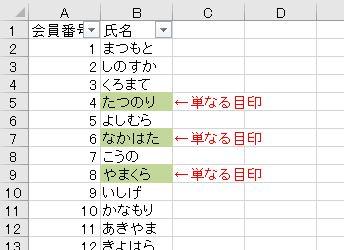 f:id:waenavi:20200204153732j:plain